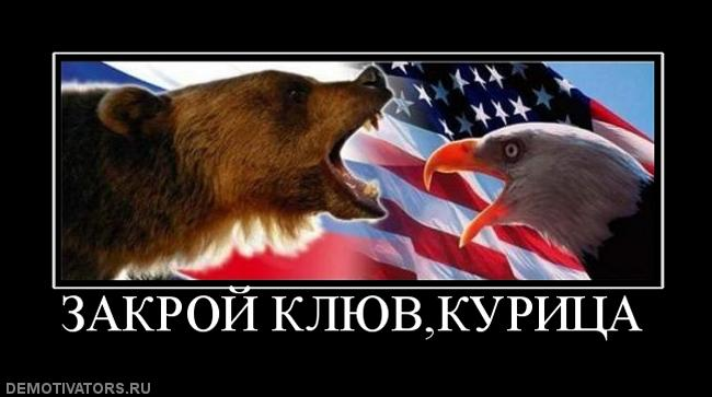 zakroj-klyuvkuritsa
