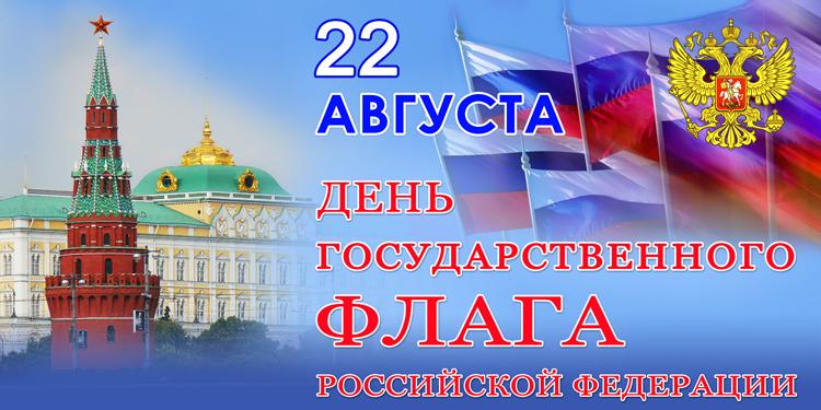 flag_32