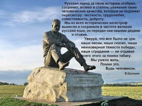 Ради праведной идеи Русские люди с радостью трудятся