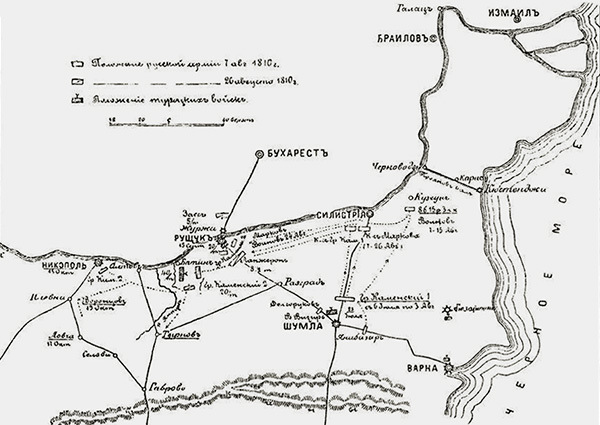 «Кампания 1810 года» из книги «История русской армии», 1812-1864 годы