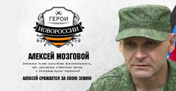 amozgovoy
