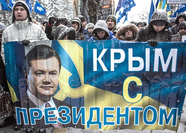 22 января 2014 года Митинг Партии регионов в палаточном городке в Мариинском парке Киева. Фото: РИА Новости
